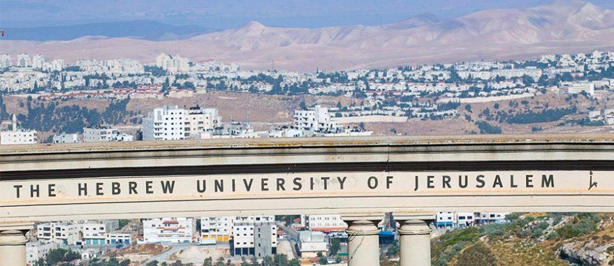 Universidade Hebraica de Jerusalém