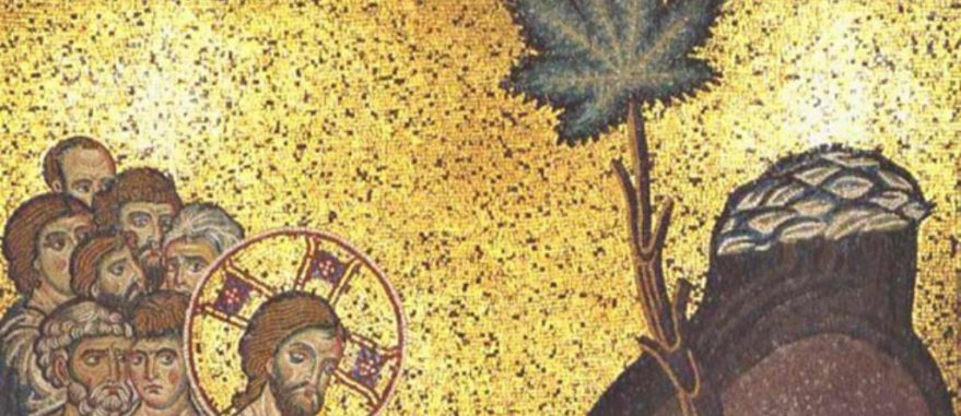 jesus-healing-blind(1)